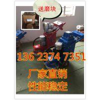 鄂州环氧地坪打磨机厂家350型地坪研磨机价格优惠