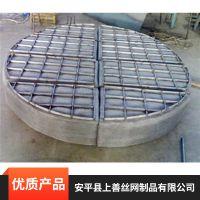 河北省安平县上善不锈钢除沫器环境整治厂家特卖