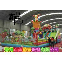 湖南岳阳儿童充气滑梯,大型充气蹦蹦床厂家报价。