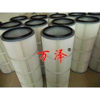 工业3266除尘滤芯生产厂家价格【万泽】