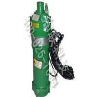 梅州油浸式深井不锈钢潜水泵 QY油浸式深井不锈钢潜水泵代理