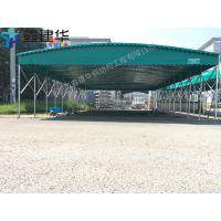 北京怀柔供应伸缩折叠篷可移动推拉帐蓬活动仓库雨棚布遮阳篷