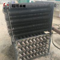冀州程祥高频焊翅片管散热器厂家