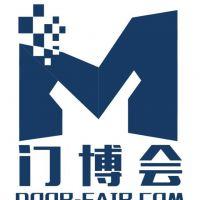 第九届中国郑州定制家居及门业展览会