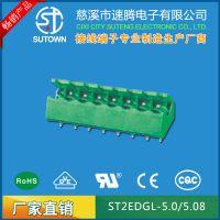 ST2EDGL-5.0/5.08插拔式接线端子PCB绿色45度角,开口插座