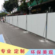 道路建设施工围挡 新式彩钢夹芯板围挡 中山楼盘施工围蔽
