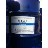 食品级维生素E油生产厂家 河南郑州维生素E油哪里有卖的价格多少