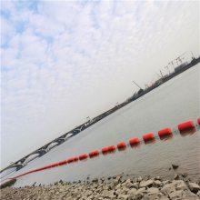 水库用环保型拦污浮体 柏泰厂供拦截塑料浮筒