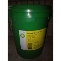 BP Energol GR-XP 320极压齿轮油,碧辟ISO VG 320#齿轮油