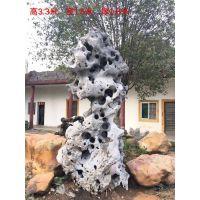 陕西省景观石 小区池塘水景假山石 天然太湖石英石