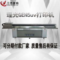 东莞定制任意图文拉杆箱uv平板打印机