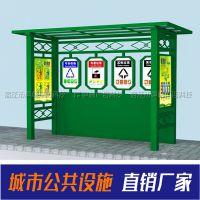 铝型材垃圾分类棚厂家仿古垃圾回收站社区垃圾房