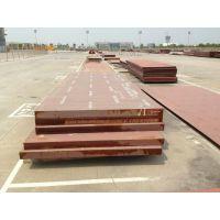 天津——Q235NH耐候板》厂家直销