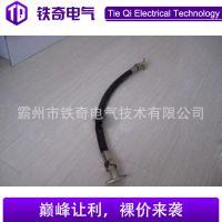 接触网用工具 铁路弯头铁路转辙机蛇管接头