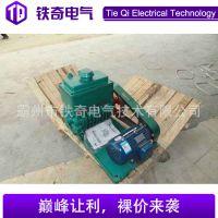 电力用抽空装置 高压真空泵 承装修试 真空泵 ≥4000m3/h