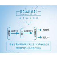 新康富氢水机A7推荐
