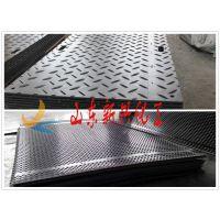 Shandong emerging铺路板Ground protection mats (Temp