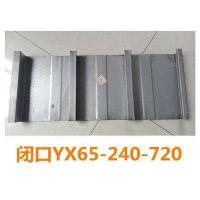 钦州钢楼承板YXB48-283.3-850型号齐全