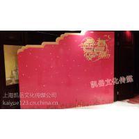 上海铝合金背景板搭建 签到背景搭建