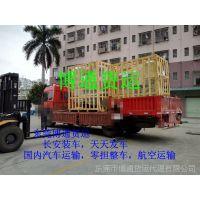 广东东莞深圳广州中山惠州发到黑龙江省哈尔滨市的物流货运专线公司电话是?