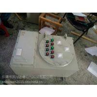 合肥BQC防爆磁力起动器(IIB丶IIC)价格 厂家直销批发