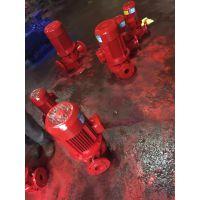 哪里有卖XBD17/15-SLH消防泵,喷淋泵,消火栓泵,消防水泵品牌排行榜