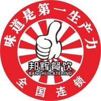 重庆协创餐饮管理有限公司