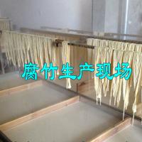 腐竹机多少钱 鑫丰腐竹机厂家提供技术包教会