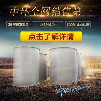 中环化工的增强聚丙烯储罐一直被模仿,从未被超越!