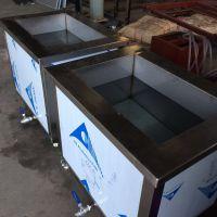 供应 广东金属除油污自动清洗机--佳和达超声波自动清洗设备