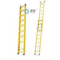 8米绝缘梯创乾CQJS-8单面梯绝缘消防折叠梯电力工梯全绝缘单梯生产厂家玻璃钢爬梯
