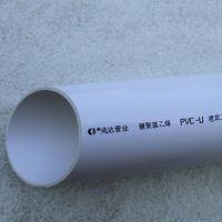 PVC排水管 下水管材管件 实壁管 国标管厂家直销找成达厂家