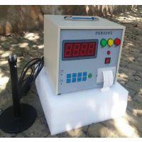 盛达 智能铁水碳硅分析仪铸造炉前快速碳硅分析仪TJ-TG3