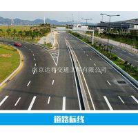 南京道路划线-标线固化