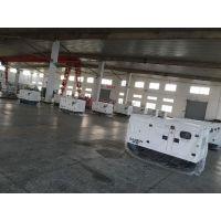 湖南萨登大型康明斯静音柴油发电机组