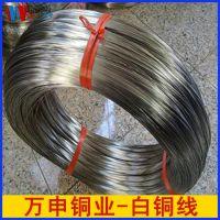 进口c7521半硬白铜带 电子晶体外壳专用白铜带 首饰用品白铜线