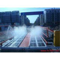 蛟河市供应建筑工地洗车机搅拌站洗车槽工地自动洗车平台