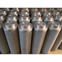 供应HX-400X30Q2高压化纤滤芯