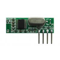 供应晶美润 抗干扰高灵敏度ASK超外差接收模块RXB13