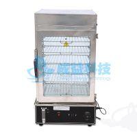 固元膏蒸箱 阿胶蒸箱成益科技食品保温箱 超市便利店食品保温机