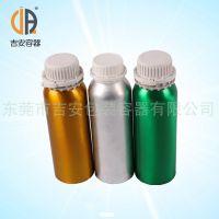 500g铝罐瓶 吉安供应 500ML圆形铝瓶 厂家直销