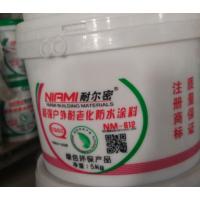超强户外耐老化防水涂料