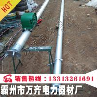 铝合金人字立杆机 铝镁合金电线杆起杆机厂家直供