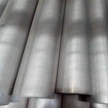 供应靖江 TP321不锈钢无缝管| 159x15不锈钢无缝管温州久鑫不锈钢管厂销售点