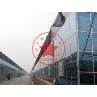 钢结构拱形玻璃连栋温室大棚—瀚洋生态温室