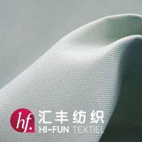 青岛工作服面料|手感厚实|优质面料