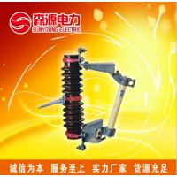 【江西厂家直销】RW10-10跌落式熔断器/RW10高压熔断器