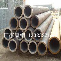 供应16MN低温钢管 ,合金钢管批发供应厂家