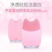 私模洁面仪 迷你充电超声波电动洁面 洗脸仪硅胶 洗脸神器硅胶