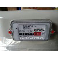 中西 煤气表/工业天然气表煤气表 库号:M368211 型号: AT56/G10